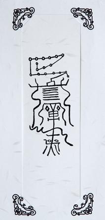 2011-10-08 華1869