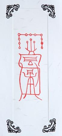 2011-10-08 華1870