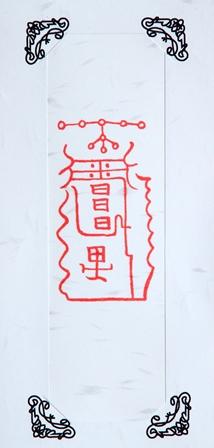 2011-10-08 華1872