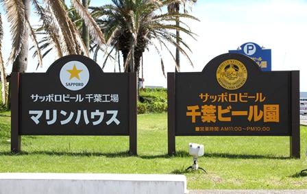 2011-10-08 華1876