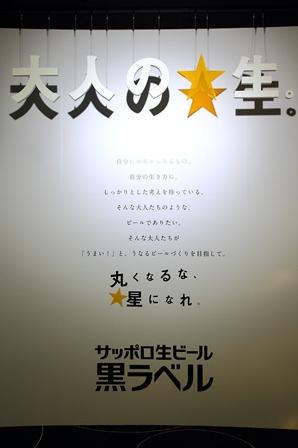 2011-10-08 華1884