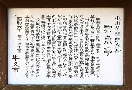 2011-10-08 華1898