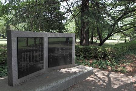 2011-10-08 華1910