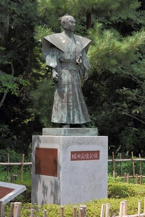 2011-10-08 華1913