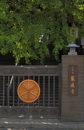 2011-10-08 華1973