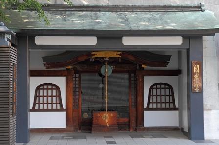 2011-10-08 華1975