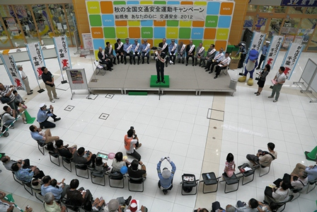 2011-10-08 華2014