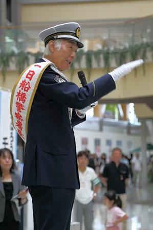 2011-10-08 華2015