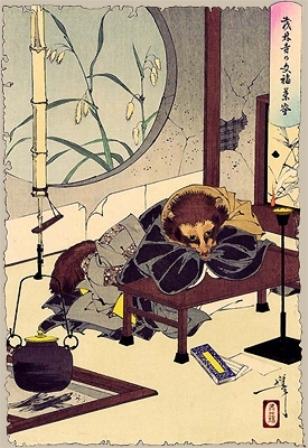 Yoshitoshi_Bunbuku_Chagama[1]