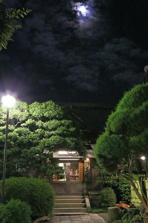 2011-10-08 華2032