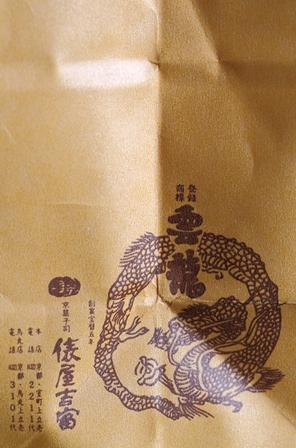 2011-10-08 華2042