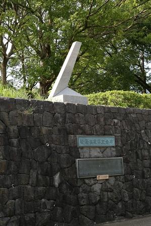 2011-10-08 華2044