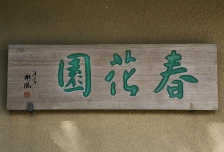 2011-10-08 華2127