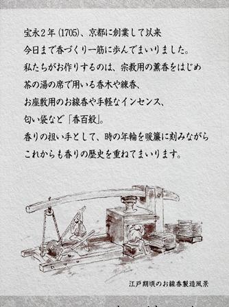 2011-10-08 華2116