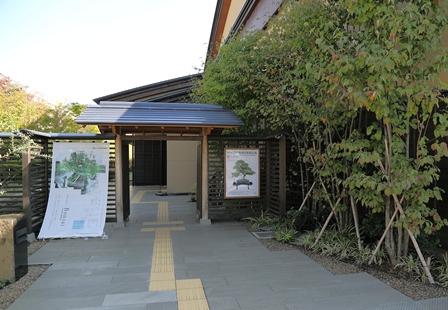 2011-10-08 華2150