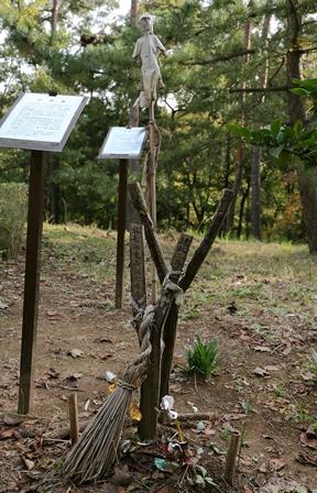2011-10-08 華2194