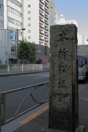 2011-10-08 華2211