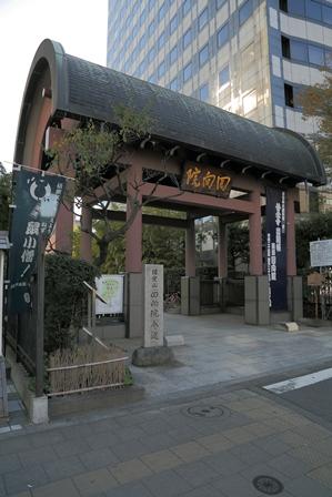 2011-10-08 華2212