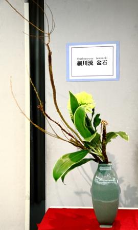 2011-10-08 華2235