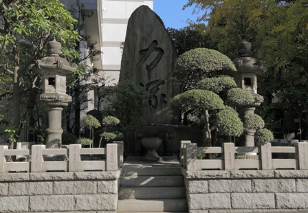 2011-10-08 華2292