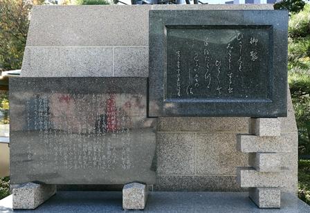 2011-10-08 華2298