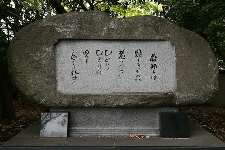 2011-10-08 華2326