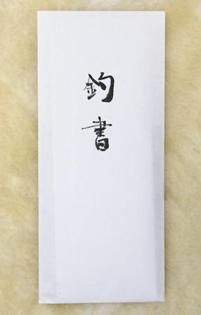 2011-10-08 華2341