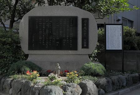 2011-10-08 華2352