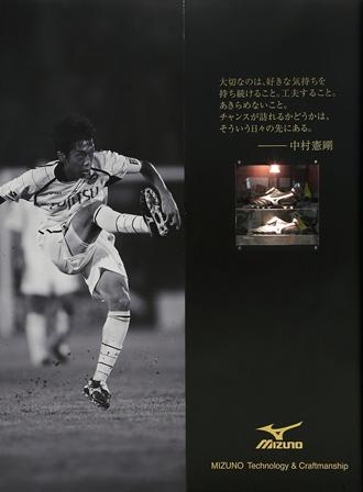 2011-10-08 華2380