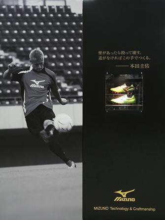2011-10-08 華2381