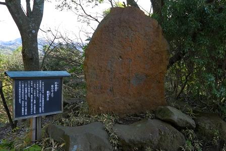 2011-10-08 華2385
