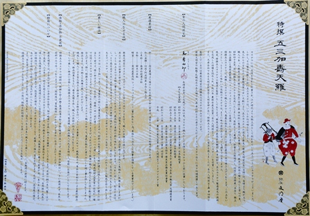 2011-10-08 華2396