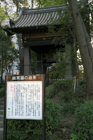 2011-10-08 華2403