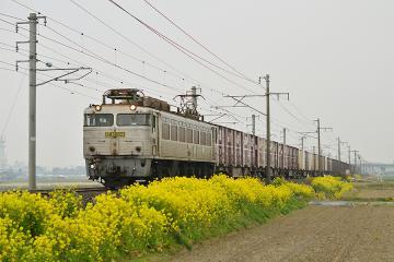 大牟田専貨&三井化学専用鉄道(4)