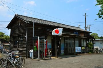 木造駅舎巡礼(6)