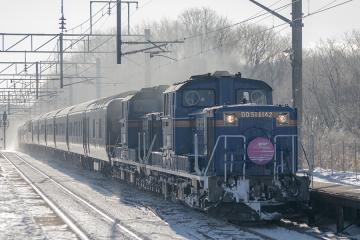 北海道201301(6)