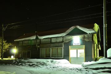 北海道201301(13)
