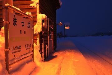 北海道201301(40)