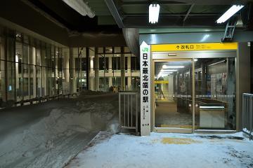 北海道201301(43)