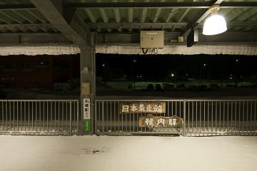 北海道201301(45)