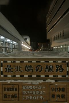 北海道201301(46)