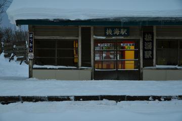 北海道201301(54)