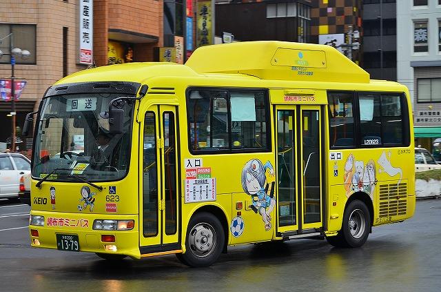 KL-HU2PMEE 京王バス東 L20623