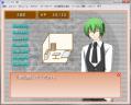 hakononaka_kari_sample_convert_20130429235608.png