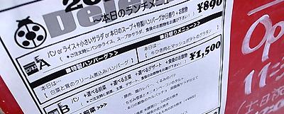 R0048725c.jpg