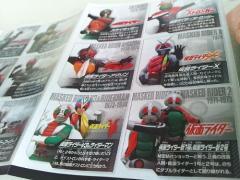 仮面ライダー6 (1)_500
