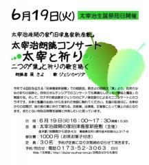 朗読会_600
