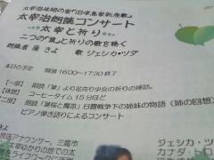 朗読会02 (3)_500