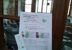 朗読会02_500