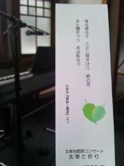 朗読会02 (2)_500
